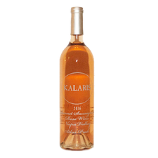 Kalaris Rosé of Cabernet Sauvignon 2016 (Atlas Peak, Napa Valley)