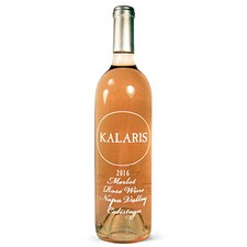 Kalaris Rosé of Merlot 2016 (Calistoga, Napa Valley)